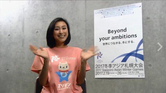 ザ・アイス大阪公演を無事に終えて浅田舞が感涙。ファンからの応援の手紙に感謝の言葉を述べる