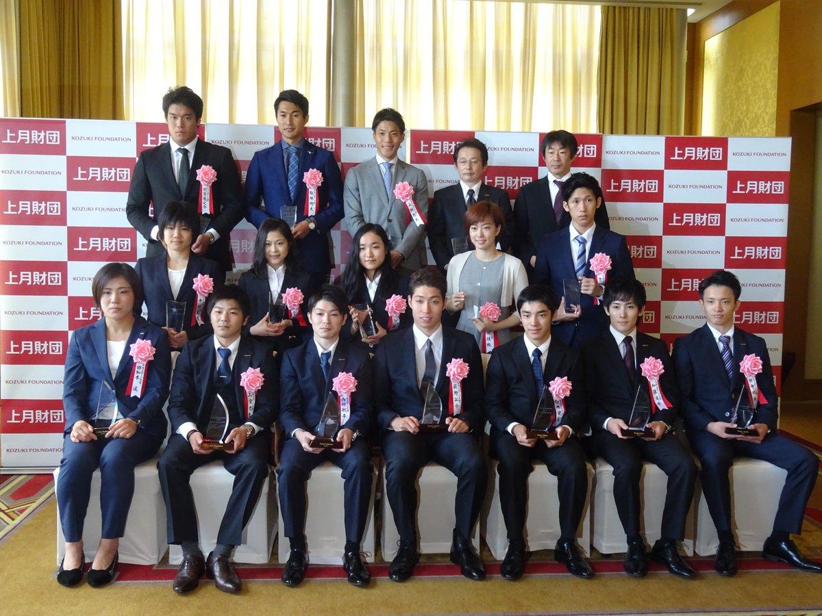 宮原知子選手が2016上月スポーツ賞を受賞。世界選手権大会等で活躍された選手の栄誉をたたえる表彰式に出席