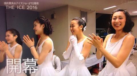 THE ICE2016TV初放送。浅田真央の今季SPリチュアルダンスを初公開
