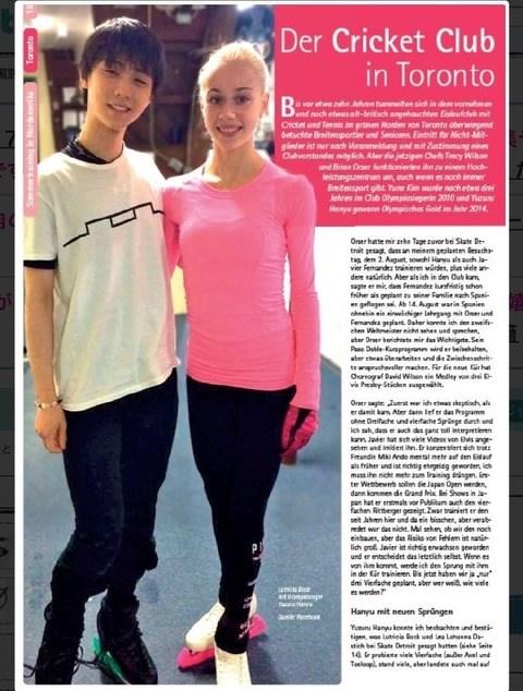 ドイツ雑誌PIROUETTE最新号に羽生結弦選手の写真を掲載&本日羽生くんはCM関連のお仕事に参加してるみたいだ