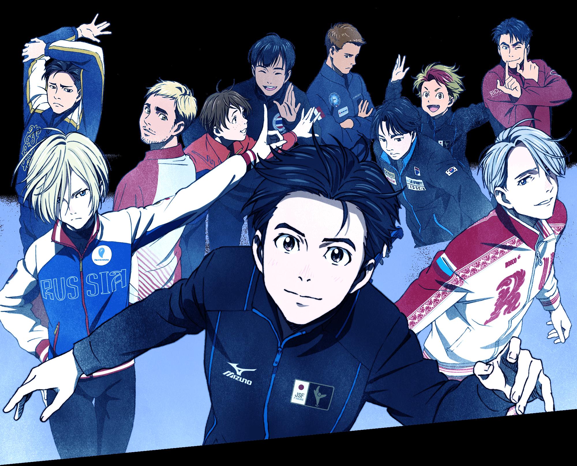 ユーリ!!!on ICE。フィギュアスケートのアニメ放送決定!課題は「羽生を超えられるか」?