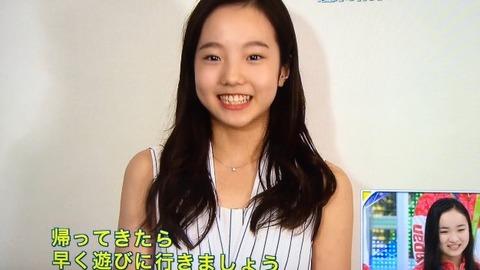 可愛くて癒される。本田真凜ちゃんから卓球で銅メダルを獲得した友達の美誠ちゃんへメッセージ!