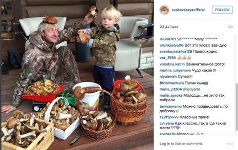 プルシェンコのキノコ狩りに可愛い息子さんも参加。大量に取ってるけど全部食べれるのかなぁ