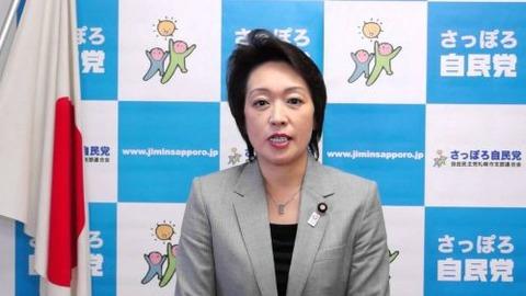 日本スケート連盟が寺尾悟氏を理事に選出。橋本聖子会長は再選。