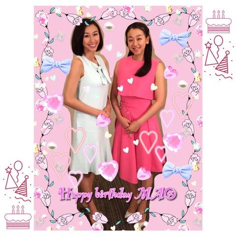 浅田真央の誕生日を姉の浅田舞がお祝い。海外のファンからも祝福の声