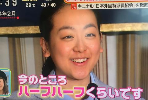 日本外国特派員協会の総支配人が特に印象に残っている記者会見に浅田真央選手の名前を挙げる