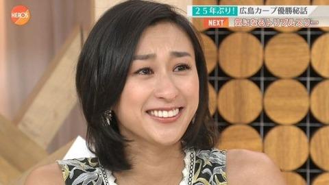 カープ女子こと浅田舞がファンである新井選手からのメッセージに突然号泣しスタジオ騒然