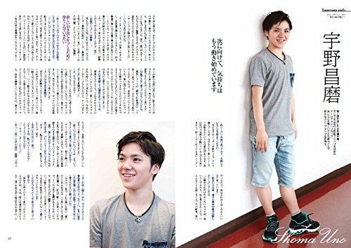 9月17日にフジテレビLIFE HERO'Sで宇野昌磨の公開練習を放送。次の18日には羽生結弦特集