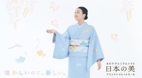 福原愛選手の結婚会見に浅田真央ちゃんの将来の相手を考えるファンが沢山いる