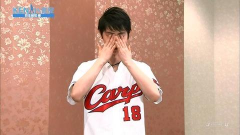 広島カープ25年ぶりのリーグ優勝に羽生結弦も嬉し泣き?好きな野球チームが勝利してきっと喜んでいるに違いない