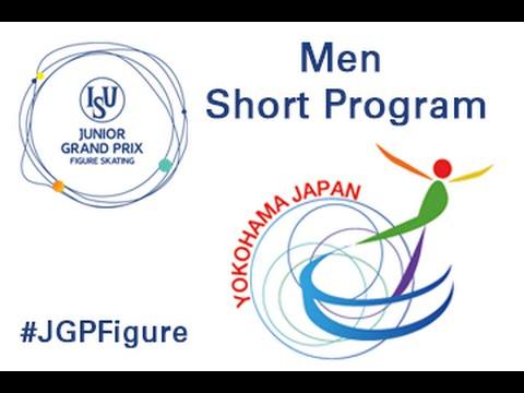 JGP日本大会2016。男子FS注目選手の出場時間のお知らせ