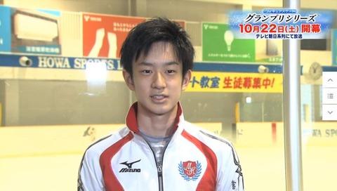 アベマTVで山本草太選手が久しぶりにインタビューに応えGPシリーズについての意気込みを語る
