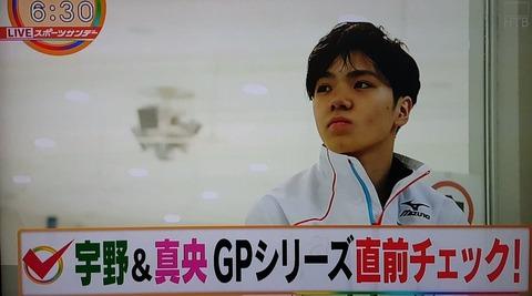 宇野昌磨選手が答える今季SPの見所は?技術的にきつくても3A直後のクリムキンイーグルに挑戦