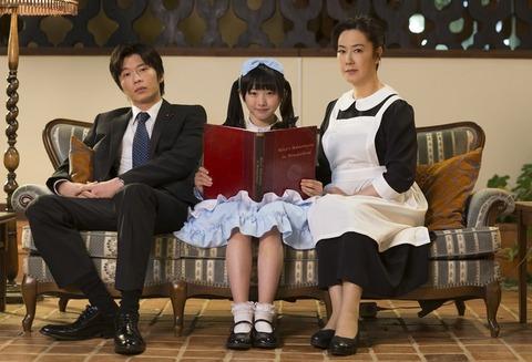 本田望結が天才美少女探偵役でドラマ初主演。ミステリーの女王・名取裕子も絶賛の女優魂