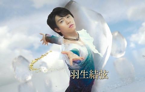 テレビ朝日のGPシリーズオープニングに出てくる羽生結弦が天使みたいだと話題に