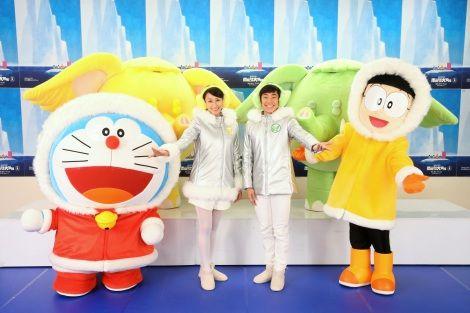 織田信成&浅田舞が『映画ドラえもん』で声優初挑戦。二人でパオパオダンスも披露
