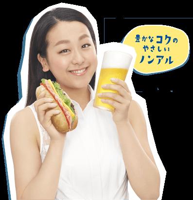 これを飲んで浅田真央ちゃんを応援。アサヒスタイルバランスから期間限定でジンジャーサワーテイスト発売決定