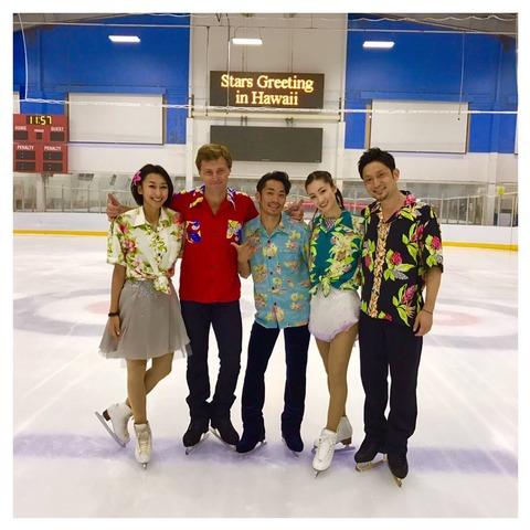 荒川静香・高橋大輔が参加した1日限りのスペシャルなアイスショーが無事終了。浅田舞がハワイでの写真を公開