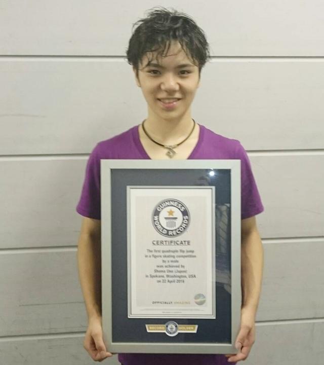 宇野昌磨選手が4回転フリップで世界ギネス記録認定されたことに対してコメントを発表