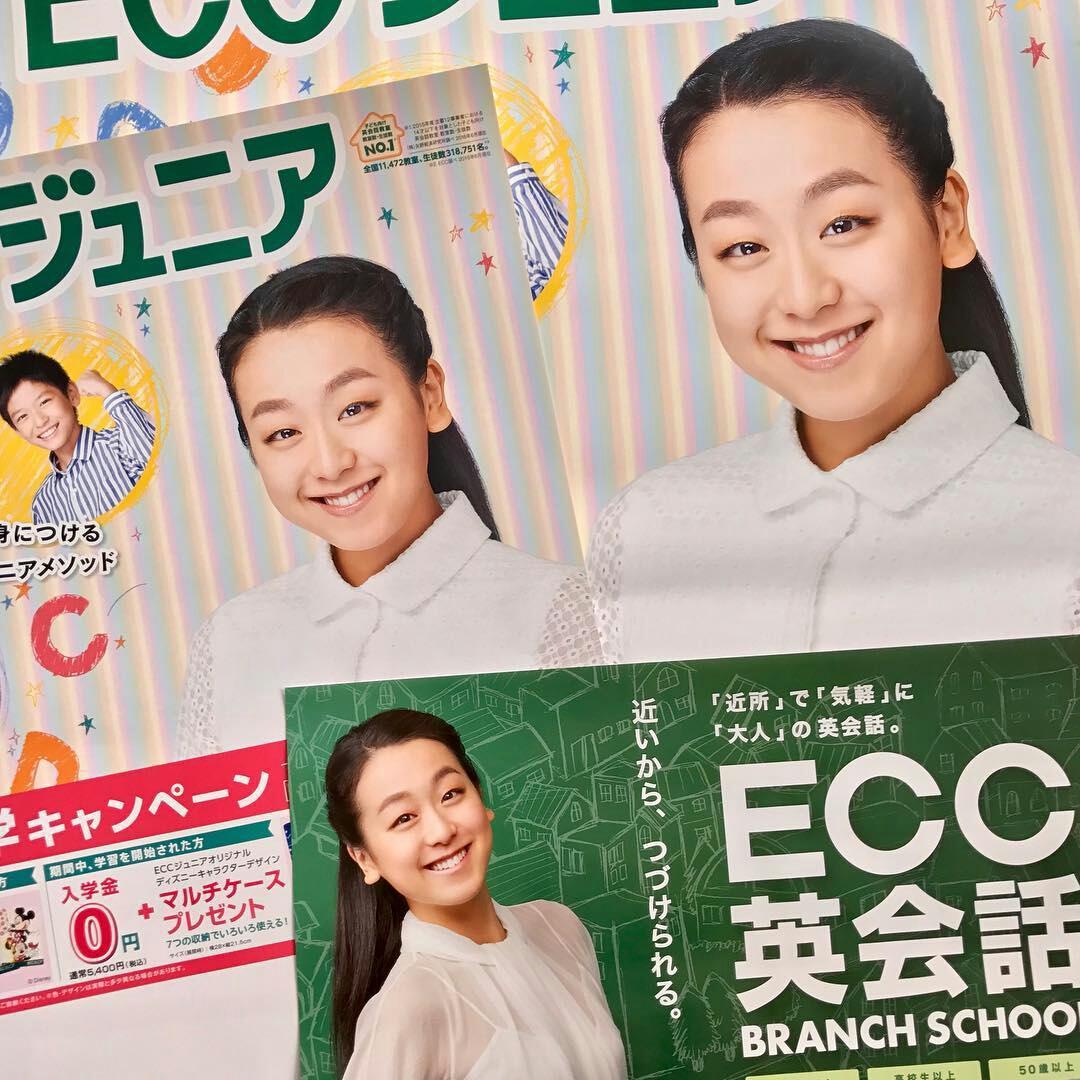 浅田真央のECCカレンダー写真が清楚で可愛らしい