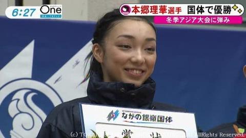 国体成年女子で本郷理華が優勝・大庭雅は2位