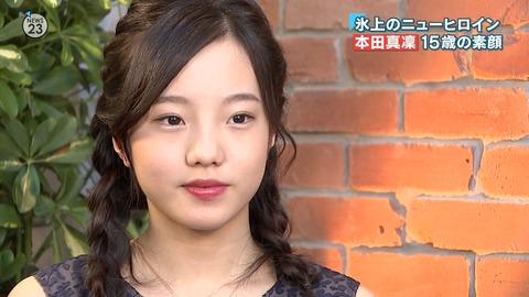本田真凜が4回転ループを練習中。女子初の大技を習得できるか?