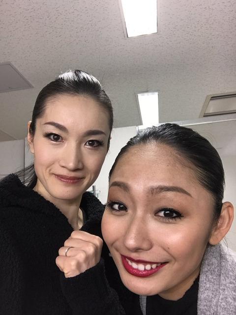 PIW熊本2017。荒川静香と安藤美姫のツーショット写真公開。二人とも綺麗
