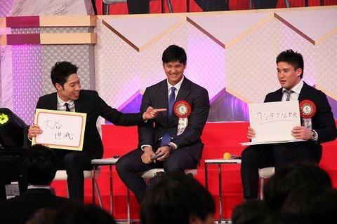 ビッグスポーツ賞で昨年は「羽生くん世代」と提案していた大谷翔平投手熱望の94年会はベイカー命名「ワンダフル世代」へ