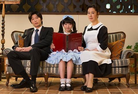 昨夜放送された本田望結主演のドラマ探偵少女アリサの事件簿を見たファンの感想