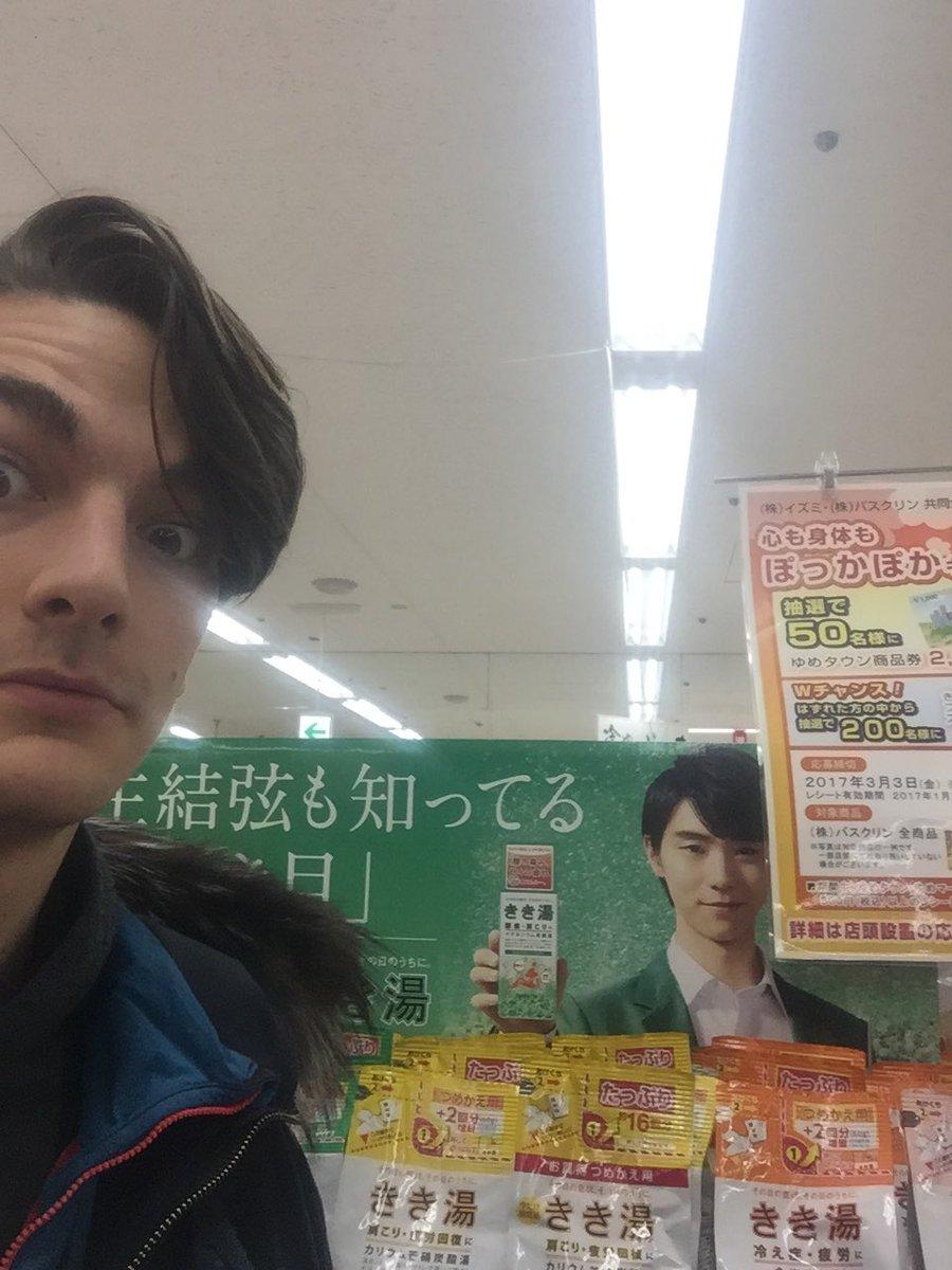 街中に羽生結弦が溢れてる?スーパーやデパートで買い物をすると必ず出くわす王子様