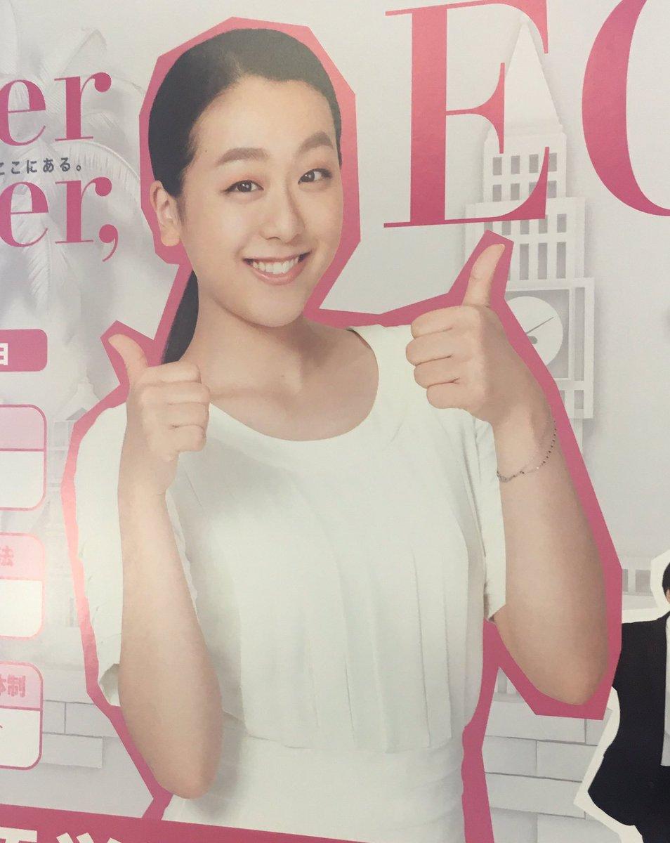 やっぱりファンは浅田真央ちゃんの笑顔が見たい。今頃何してるかな?