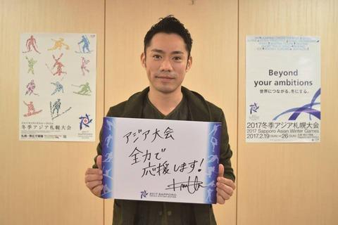 高橋大輔も全力で応援。2017年アジア札幌大会のチケット価格表を公開。フィギュアスケートが一番高い