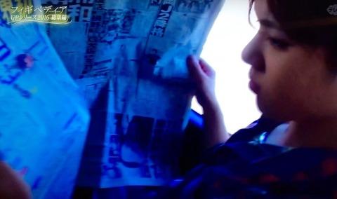 自分の活躍を確認する宇野昌磨選手。スポーツ紙を読む姿が意外と似合ってる