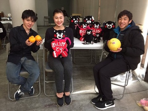 PIW熊本2017が開催され宇野昌磨選手などが参加。被災者から感謝のお花も届けられる