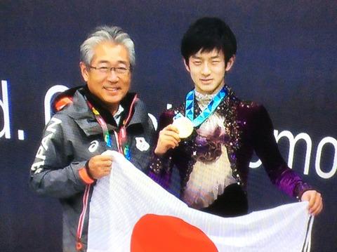 1月10日は山本草太選手、17歳の誕生日。今年こそは怪我からの復活を願う