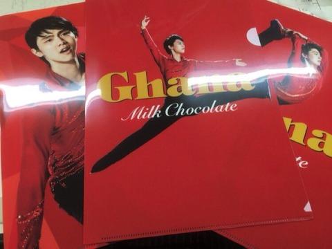 新しキャンペーン?ロッテのチョコを購入して新しい羽生結弦クリアファイルを入手した人が現れる