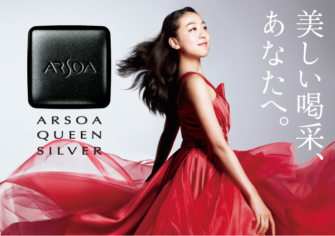 赤いドレスを着て舞う浅田真央のメイキング映像をアルソアが公開