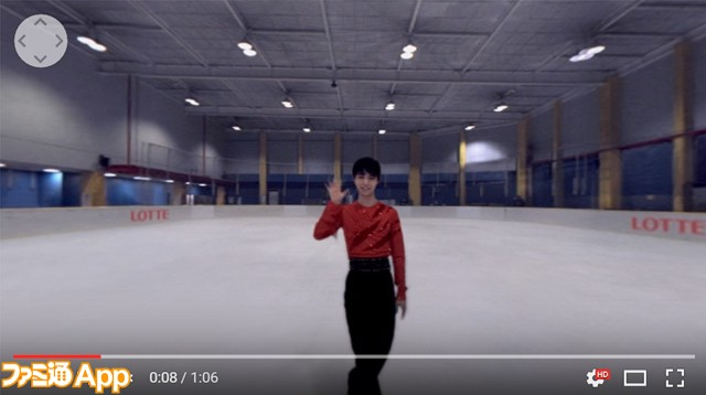 こんな使い方もできるのか!羽生結弦出演CMの360度VR動画をご紹介。