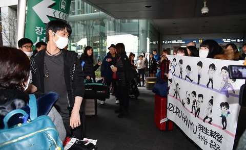 羽生結弦は韓国でも大人気。四大陸選手権に向けて「万全。しっかりやってきました」と力強く語る