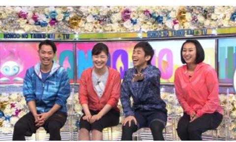 3月4日は高橋大輔のテレビ出演ラッシュ。炎の体育会TVや嵐にしやがれに出演