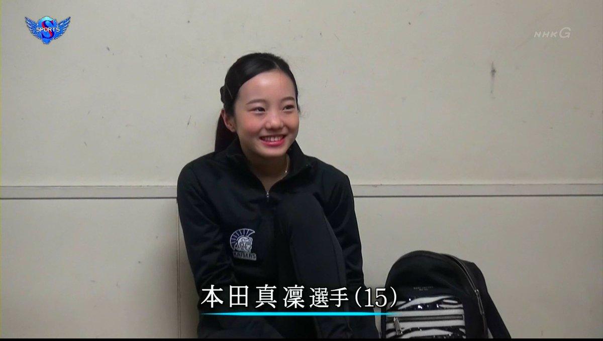 NHKのサタデースポーツで本田真凜特集。ジェフリーバトルを招いて世界ジュニア連覇を狙う。