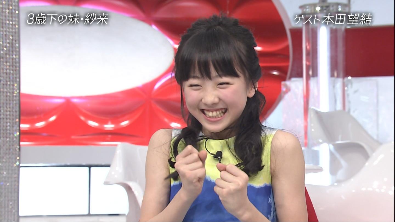 本田望結がおしゃれイズムに出演し姉・真凜は「憧れの人!深呼吸してから部屋に入る」と語る