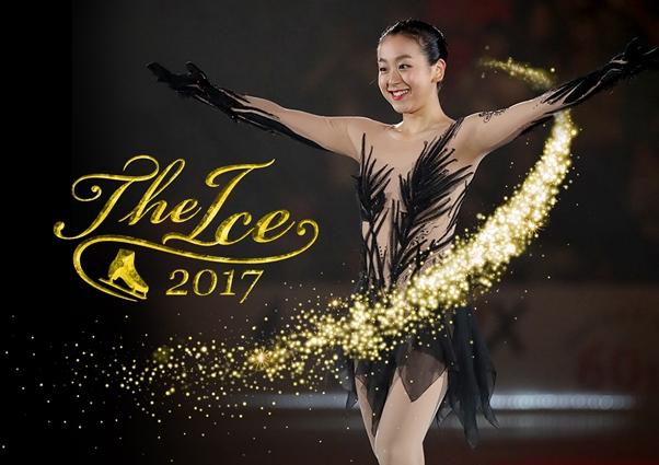 THE ICE 2017公演開催決定。 今年も浅田真央ちゃんに会える暑い夏が来る