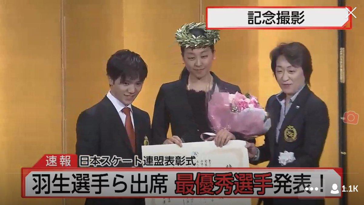 スケート連盟表彰に浅田真央さんがサプライズ登場。因縁の森喜朗氏は途中退出