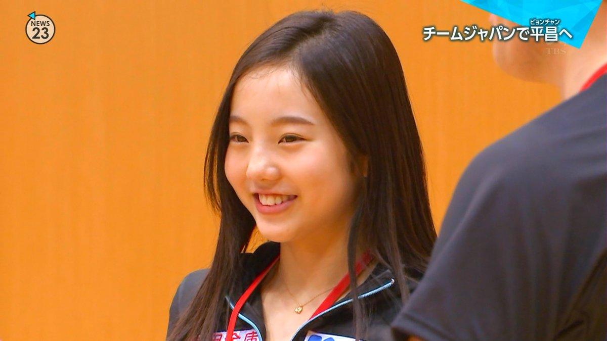 本田真凜が五輪合同研修会に参加。チームジャパンで平昌へ