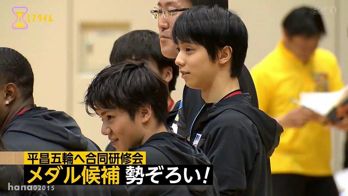 羽生結弦平昌五輪へ日本をけん引「結果を残すことが1番引っ張れる」