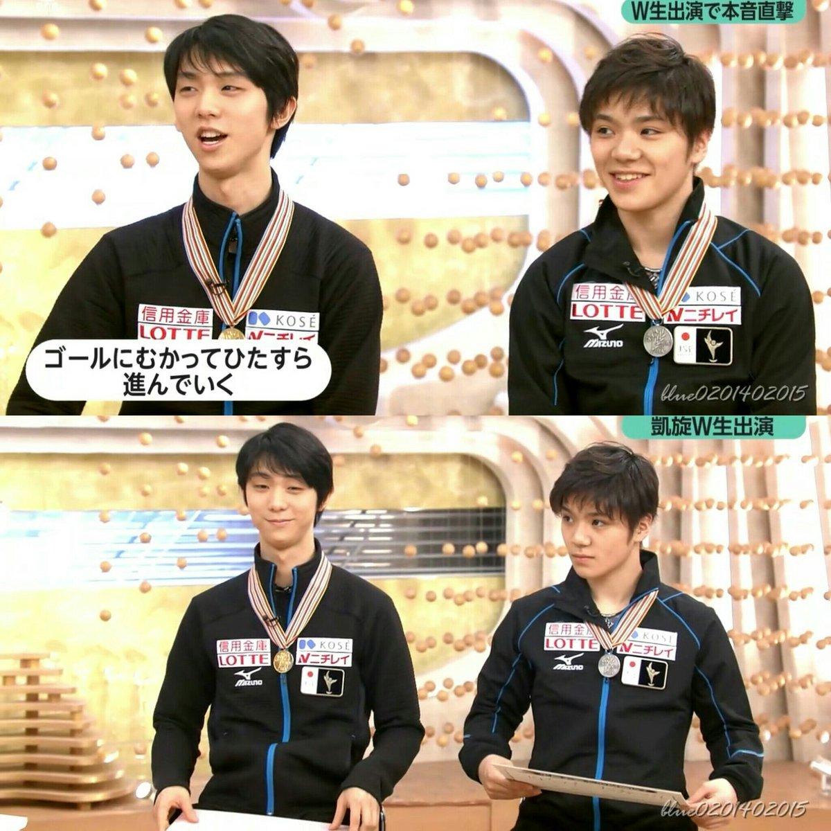 みんなのニュースに出演した宇野昌磨選手の髪型が可愛いとファンの間で話題に