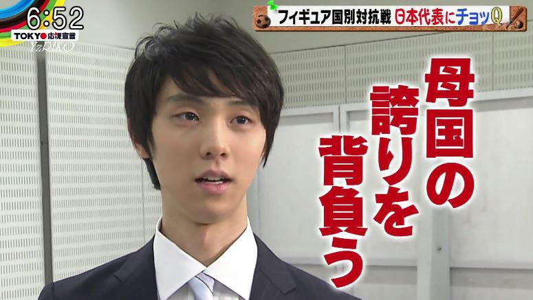 国別対抗戦でチームジャパンを率いる羽生結弦選手が引率の先生に見えてしまう(笑)