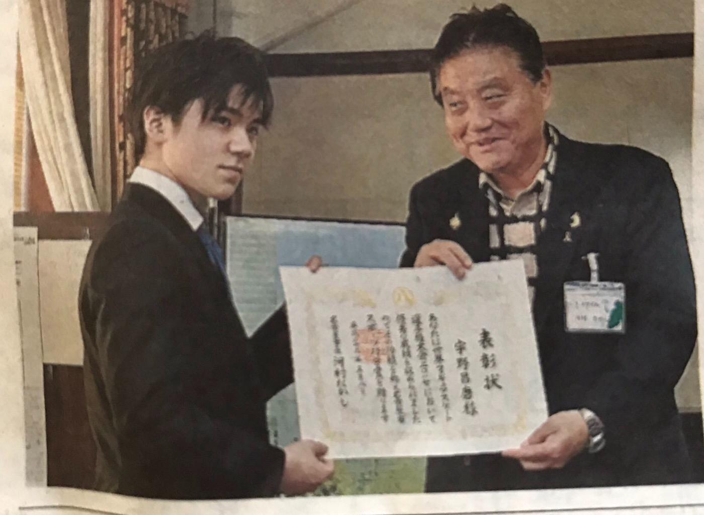 アイドル顔負けのルックスの良さ。宇野昌磨のイケメンさに名古屋市長も惚れ惚れ?
