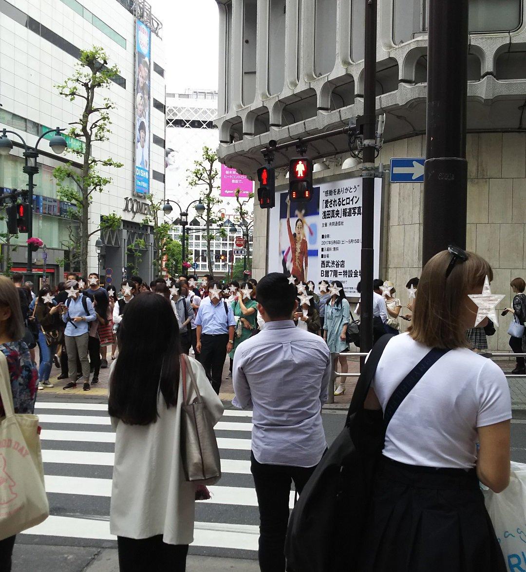 報道写真展の浅田真央巨大看板を発見&ファンはTHE ICE2017開催が楽しみで待ちきれない
